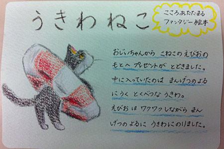 f:id:staffroom:20110812172441j:image