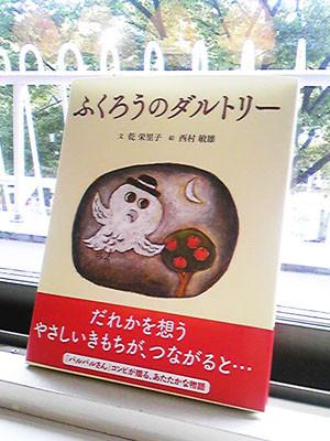 f:id:staffroom:20111020181118j:image