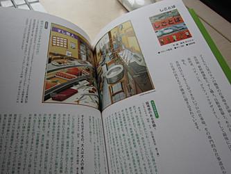 f:id:staffroom:20111117122623j:image