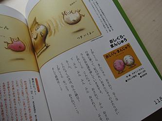 f:id:staffroom:20111117122624j:image