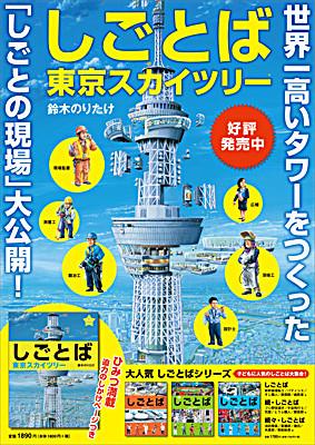 f:id:staffroom:20120322114428j:image