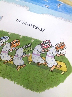 f:id:staffroom:20120703173925j:image