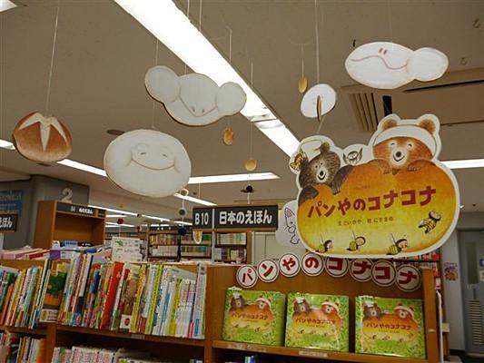 f:id:staffroom:20120725170832j:image