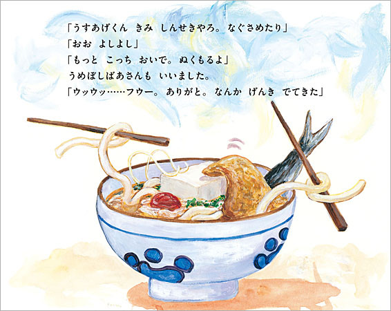 f:id:staffroom:20120928160000j:image
