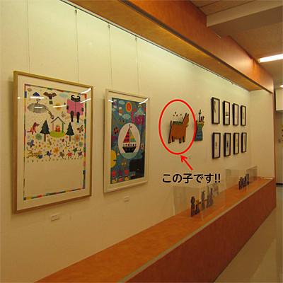 f:id:staffroom:20121121143301j:image