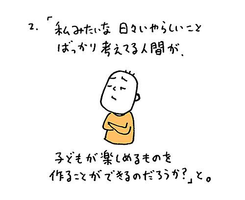 f:id:staffroom:20130327143409j:image