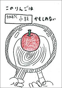 f:id:staffroom:20130401191220j:image