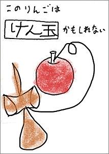 f:id:staffroom:20130401191221j:image