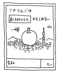 f:id:staffroom:20130401191222j:image