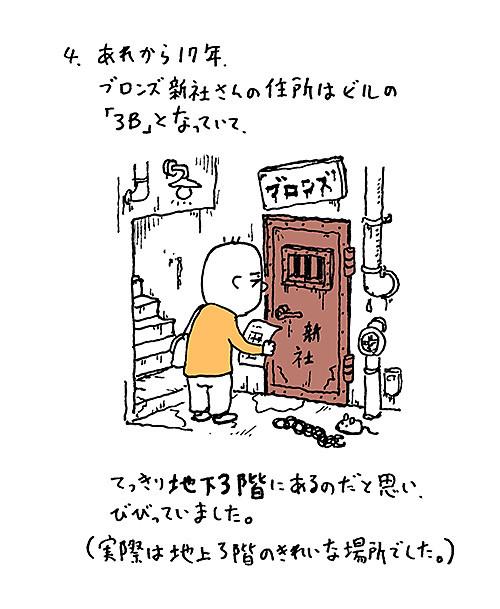 f:id:staffroom:20130402160025j:image