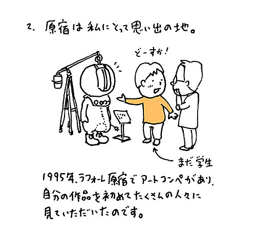 f:id:staffroom:20130402160027j:image