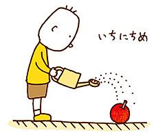 f:id:staffroom:20130412194344j:image