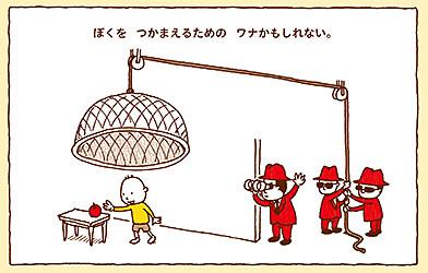 f:id:staffroom:20130412194533j:image