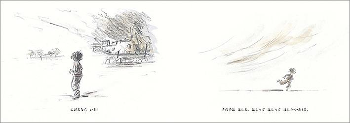 f:id:staffroom:20130415200522j:image