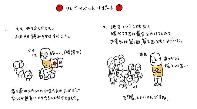 f:id:staffroom:20130522101939j:image