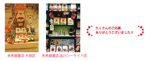 f:id:staffroom:20140131155402j:image