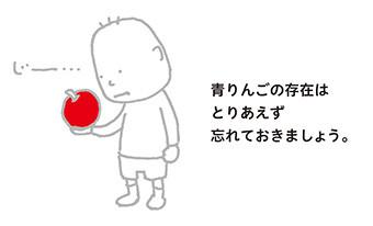f:id:staffroom:20140903102755j:image