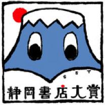 f:id:staffroom:20180131101043p:image