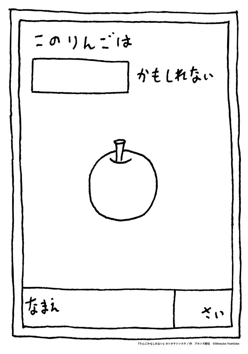 f:id:staffroom:20200304153136j:plain