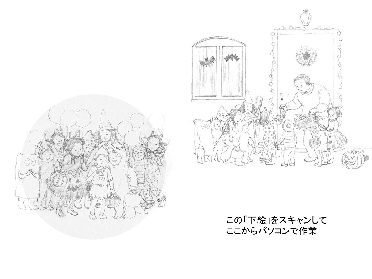 f:id:staffroom:20201019181758j:plain