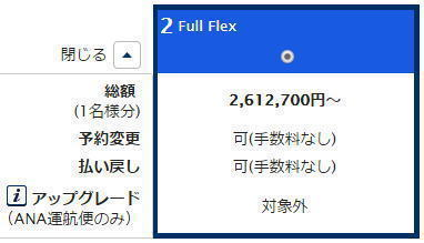 f:id:stak2012:20161210144049j:plain