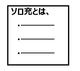 f:id:stakiran:20181224110952j:plain