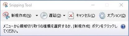 f:id:stakiran:20190108082807j:plain