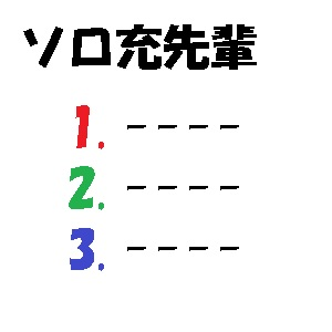 f:id:stakiran:20190227193722j:plain