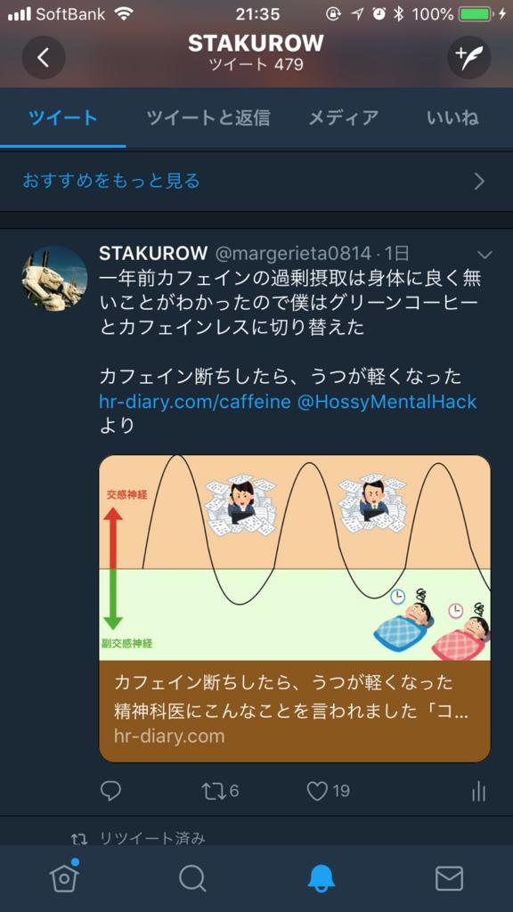 f:id:stakurow0814:20180515220549p:plain