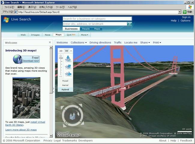 Golden Gate Bridge on Virtual Earth 3D