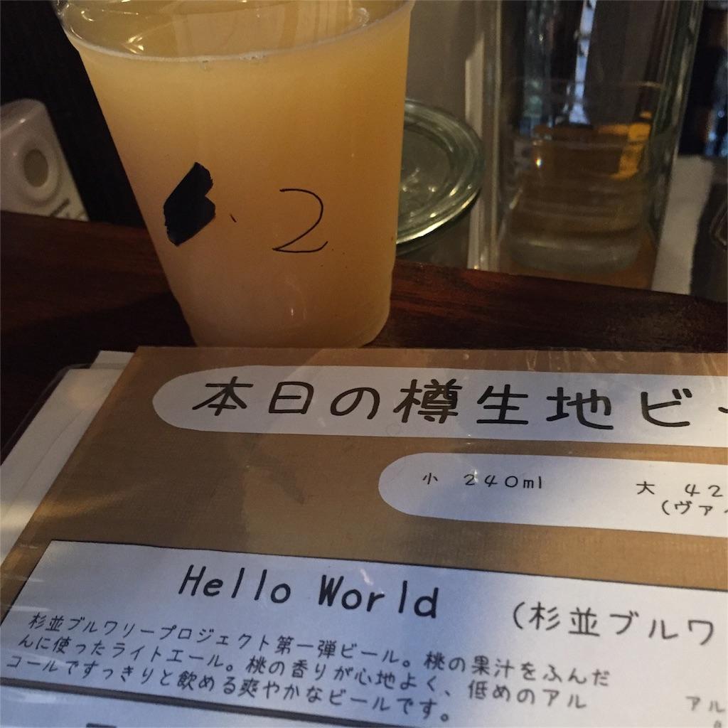 f:id:standaloneramenjiro:20160614222920j:image