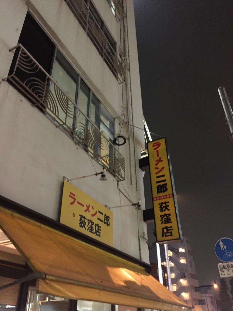f:id:standaloneramenjiro:20160624000412j:plain