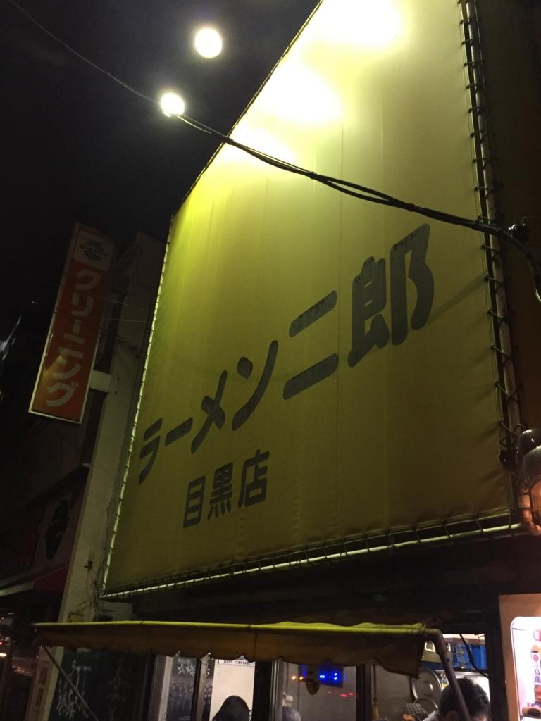 f:id:standaloneramenjiro:20160626152822j:plain