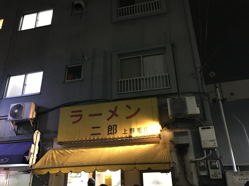 f:id:standaloneramenjiro:20161121124131j:plain