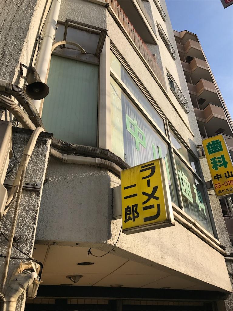 f:id:standaloneramenjiro:20161226141052j:image