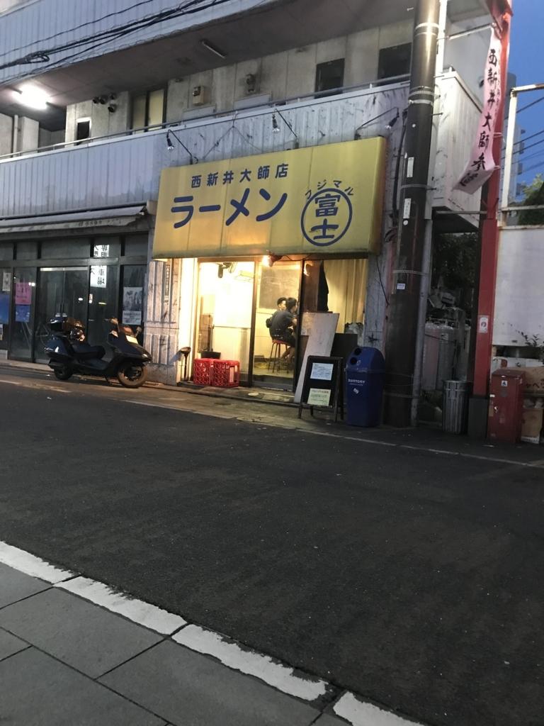 f:id:standaloneramenjiro:20170717165516j:plain