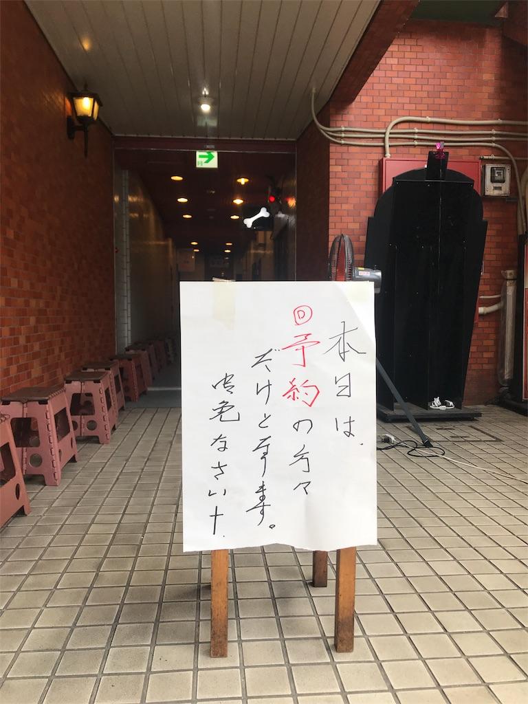 f:id:standaloneramenjiro:20180712231600j:image