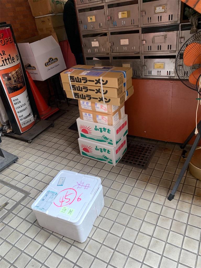 f:id:standaloneramenjiro:20190112211537j:image