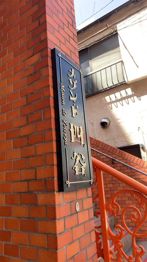 f:id:standaloneramenjiro:20190428220448j:image