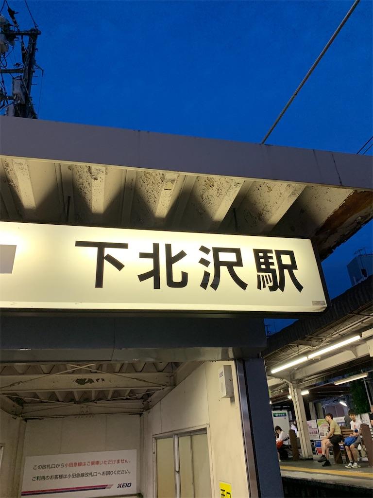 f:id:standaloneramenjiro:20190801232822j:image
