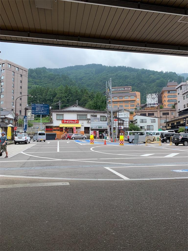 f:id:standaloneramenjiro:20190804213816j:image
