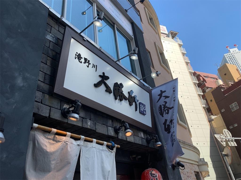 f:id:standaloneramenjiro:20190910180822j:image
