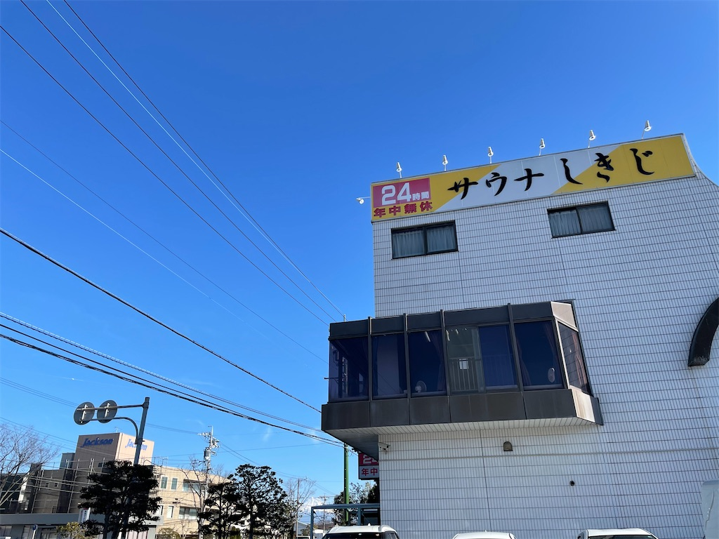 f:id:standaloneramenjiro:20210304162003j:image