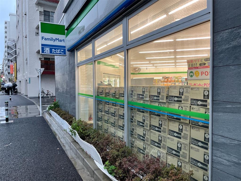 f:id:standaloneramenjiro:20210405213015j:image