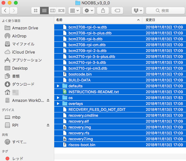 NOOBS_v3_0_0 内のファイルを全て microSD カードにコピーする