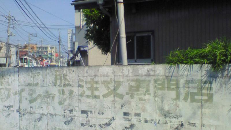 https://cdn-ak.f.st-hatena.com/images/fotolife/s/stantsiya_iriya/20120913/20120913114700.jpg