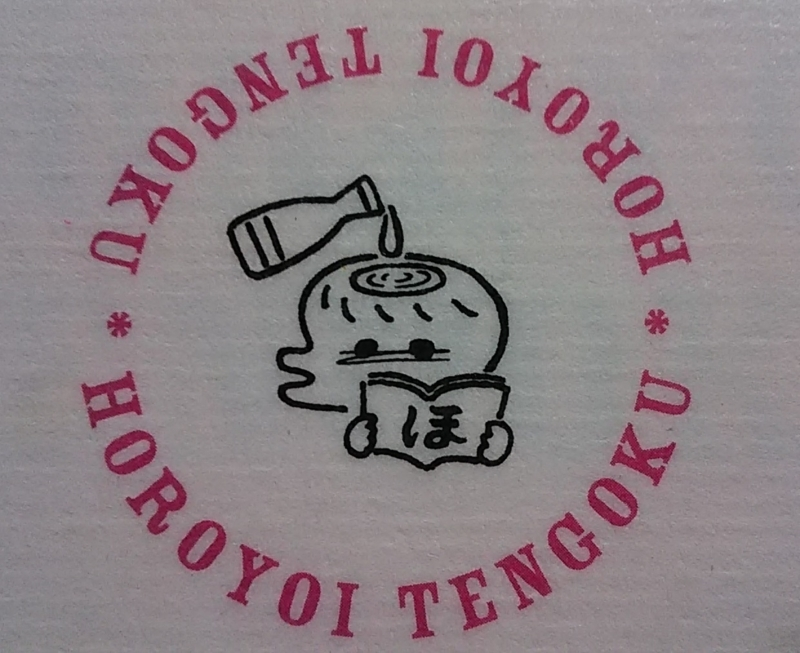 f:id:stantsiya_iriya:20180819211502j:image:w500