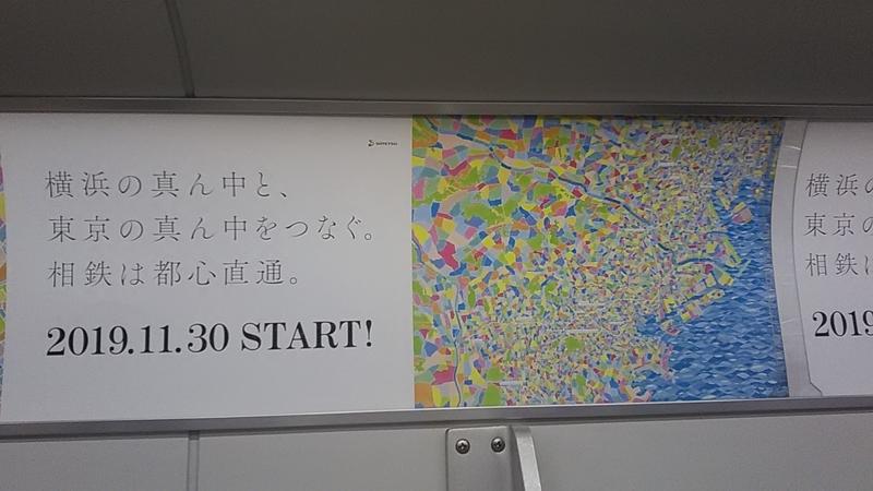 20190520181833