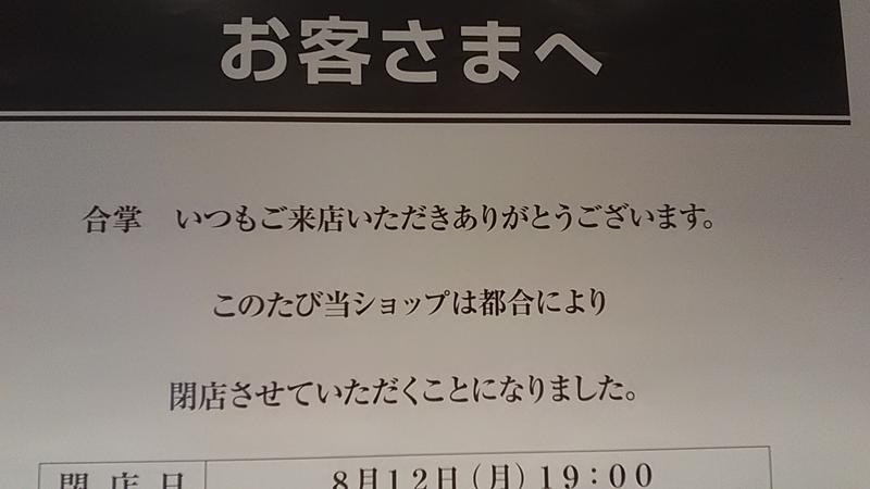 20190911175831
