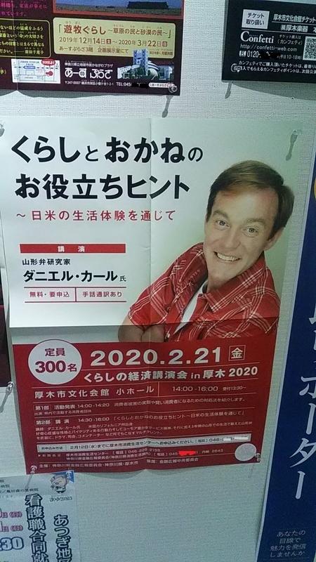 20200117222754